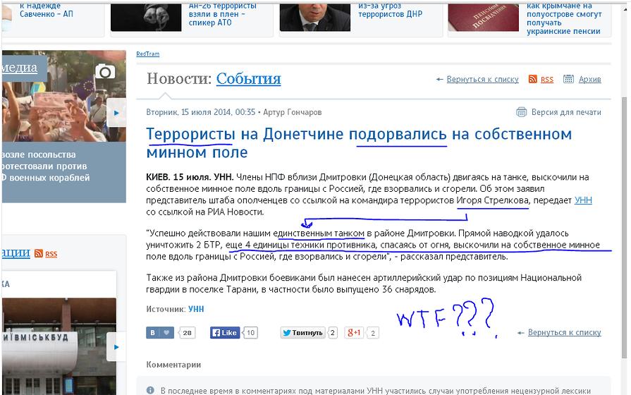 http://ic.pics.livejournal.com/putnik1/11858460/1535293/1535293_900.png