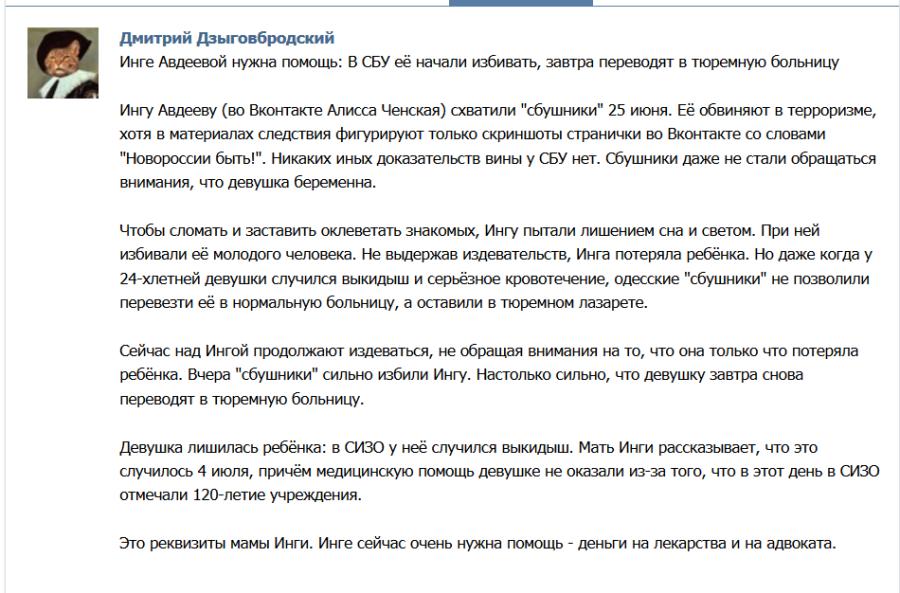 http://ic.pics.livejournal.com/putnik1/11858460/1548563/1548563_900.png
