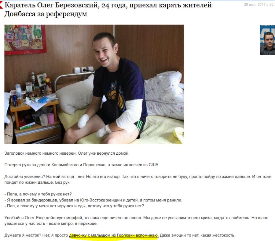 """""""Укрзализныця"""" будет бесплатно перевозить пассажиров из зоны АТО - Цензор.НЕТ 1776"""