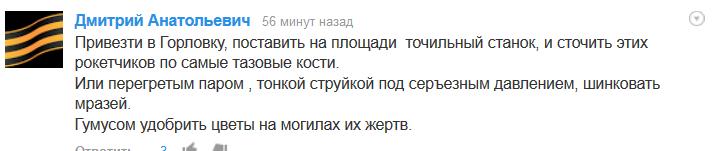 СТЕРВЯТНИКИ1