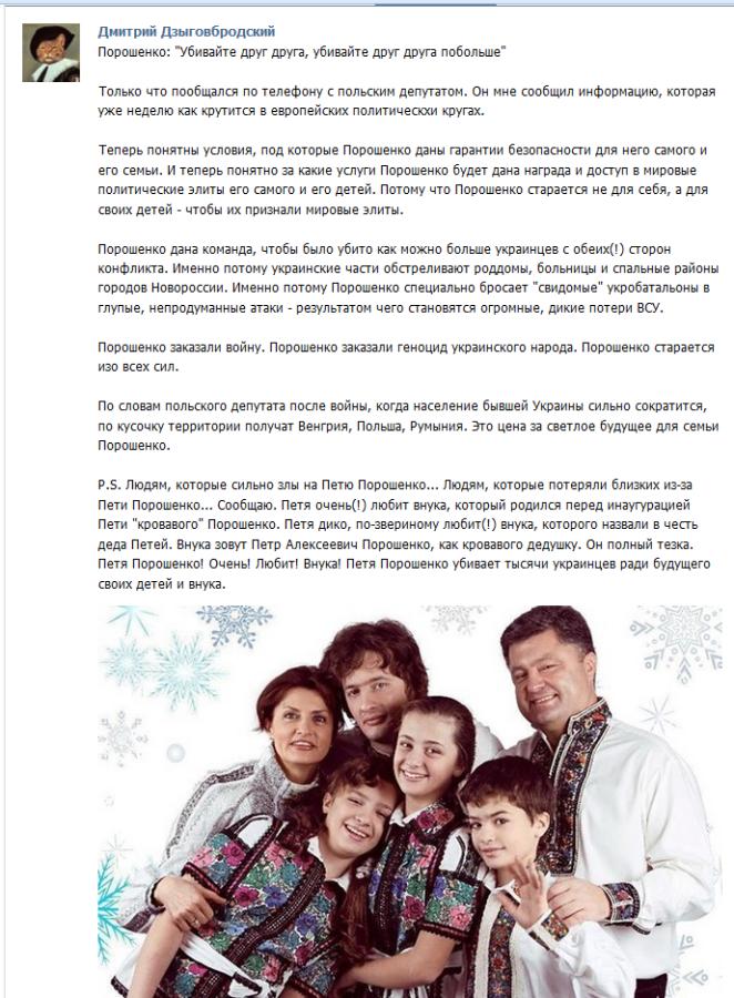 http://ic.pics.livejournal.com/putnik1/11858460/1560229/1560229_900.png