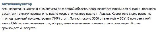 КОБЛЕВО1