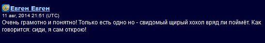 РУБЛЯ1