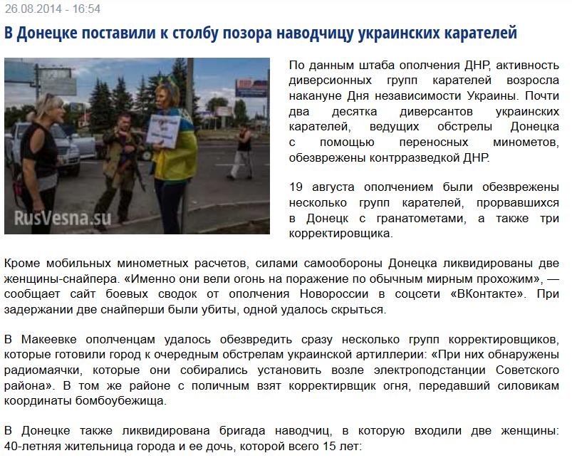 http://ic.pics.livejournal.com/putnik1/11858460/1597369/1597369_900.png