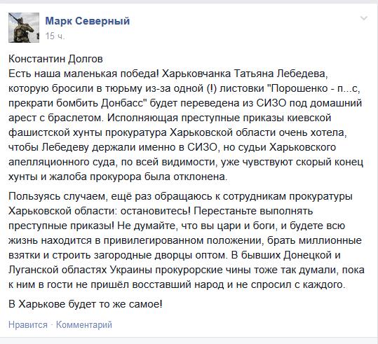 """МИД Латвии: """"Совбез ООН должен признать акт агрессии России. Это война"""" - Цензор.НЕТ 1116"""