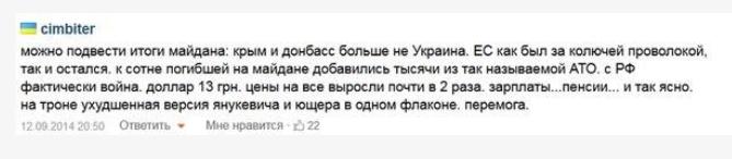 http://ic.pics.livejournal.com/putnik1/11858460/1613042/1613042_900.png