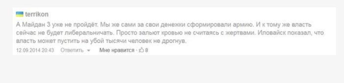 http://ic.pics.livejournal.com/putnik1/11858460/1613129/1613129_900.png