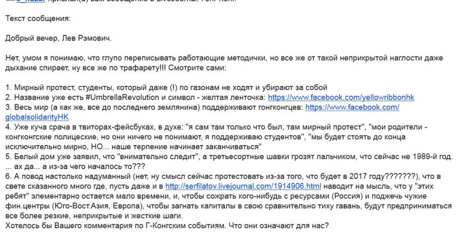 http://ic.pics.livejournal.com/putnik1/11858460/1625436/1625436_900.png