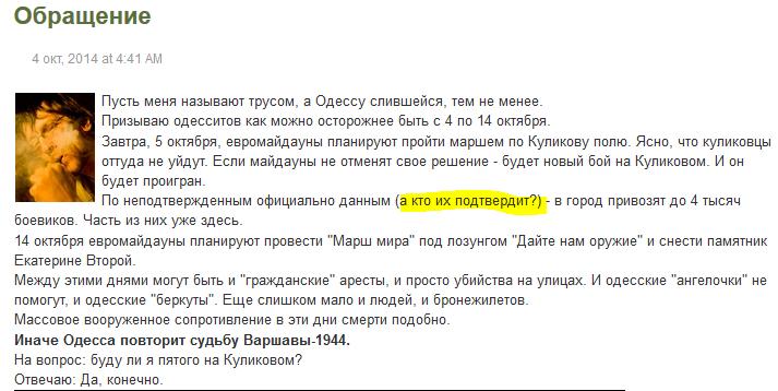 http://ic.pics.livejournal.com/putnik1/11858460/1630967/1630967_900.png