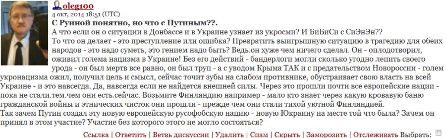 http://ic.pics.livejournal.com/putnik1/11858460/1631858/1631858_900.png