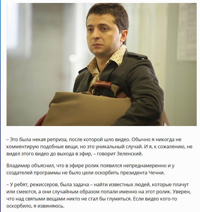 http://ic.pics.livejournal.com/putnik1/11858460/1634898/1634898_900.png