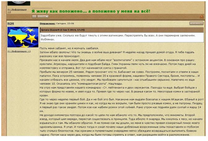 http://ic.pics.livejournal.com/putnik1/11858460/1635095/1635095_900.png