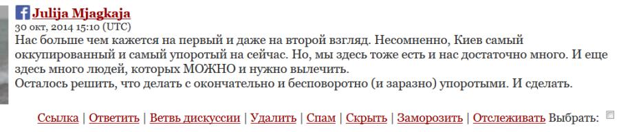 КИЕВВВВВ