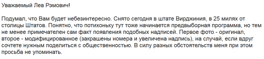 НОНОНОНО