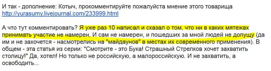ФОРУМ1