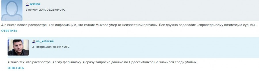 ВОЛКОВ1