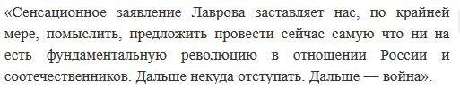 КОЛЕРОВ