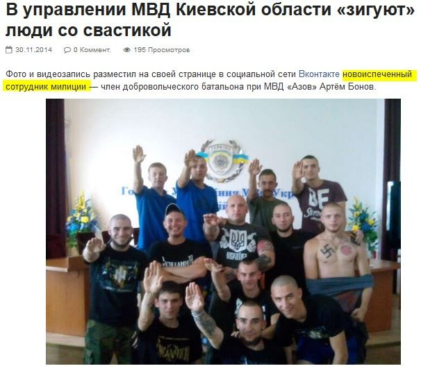http://ic.pics.livejournal.com/putnik1/11858460/1721835/1721835_900.jpg