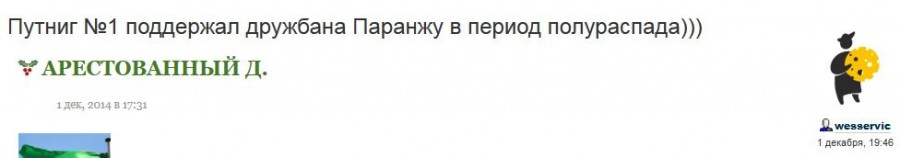 СЫРОВАР