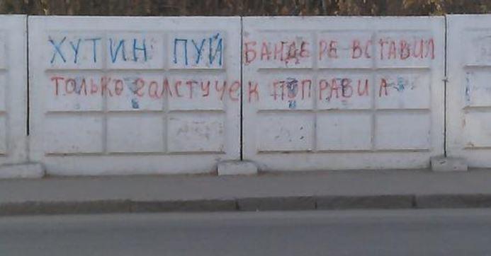 ХРРР2