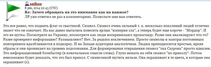 http://ic.pics.livejournal.com/putnik1/11858460/1732818/1732818_900.jpg