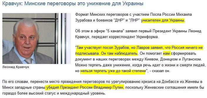 Террористы за день 7 раз обстреляли позиции украинских военнослужащих, - пресс-центр АТО - Цензор.НЕТ 2555
