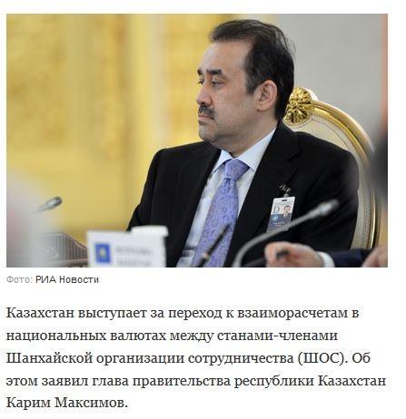 http://ic.pics.livejournal.com/putnik1/11858460/1742136/1742136_900.jpg