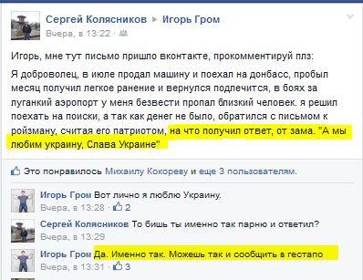 http://ic.pics.livejournal.com/putnik1/11858460/1754789/1754789_900.jpg