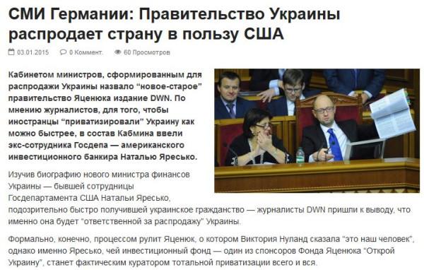 http://ic.pics.livejournal.com/putnik1/11858460/1776610/1776610_600.jpg