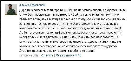 http://ic.pics.livejournal.com/putnik1/11858460/1778654/1778654_600.jpg