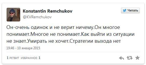 Заявление Лаврова о готовящемся силовом решении ситуации на Донбассе является провокацией, - спикер АТО - Цензор.НЕТ 1660