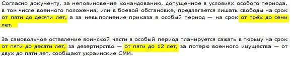 http://ic.pics.livejournal.com/putnik1/11858460/1794369/1794369_600.jpg