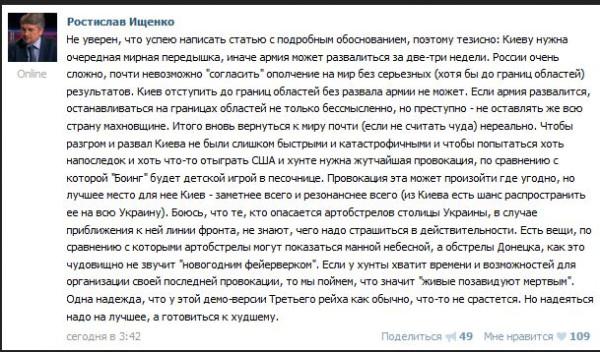 http://ic.pics.livejournal.com/putnik1/11858460/1802691/1802691_600.jpg