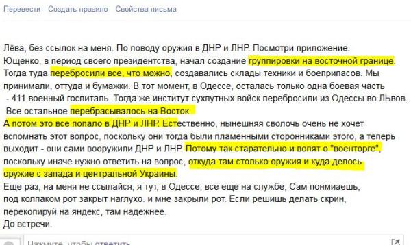 Постпред Украины в ООН Сергеев перечислил части армии РФ, которые вторглись на Донбасс - Цензор.НЕТ 6452