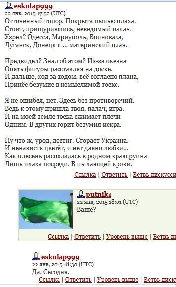 БРРРРРРР
