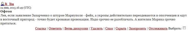 http://ic.pics.livejournal.com/putnik1/11858460/1813321/1813321_600.jpg