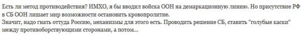 ЛОЛЧТО1