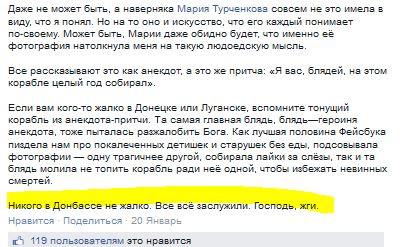 ПЕТРОВ2