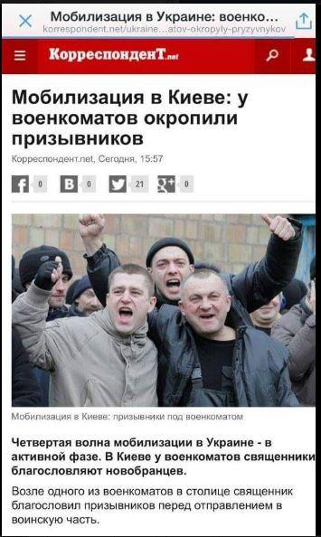 http://ic.pics.livejournal.com/putnik1/11858460/1831178/1831178_600.jpg
