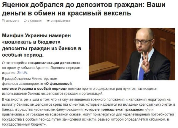 http://ic.pics.livejournal.com/putnik1/11858460/1845302/1845302_600.jpg