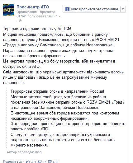 http://ic.pics.livejournal.com/putnik1/11858460/1857463/1857463_600.jpg