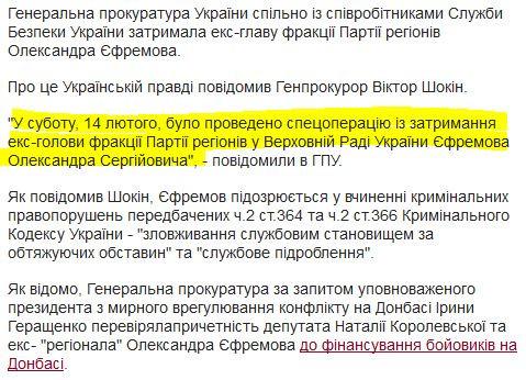 КФРЕМОВ