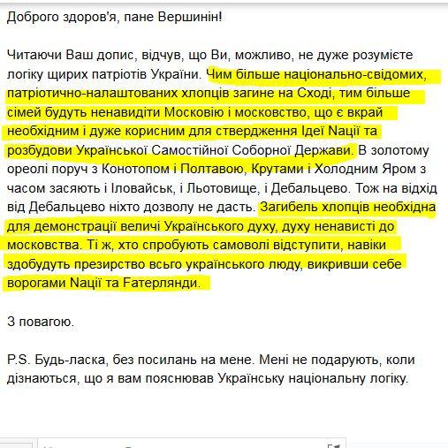 http://ic.pics.livejournal.com/putnik1/11858460/1870449/1870449_600.jpg