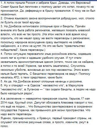 http://ic.pics.livejournal.com/putnik1/11858460/1871163/1871163_600.jpg