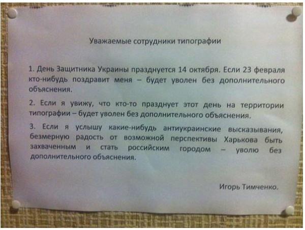 http://ic.pics.livejournal.com/putnik1/11858460/1875043/1875043_600.jpg