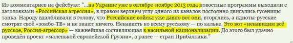 http://ic.pics.livejournal.com/putnik1/11858460/1875672/1875672_600.jpg