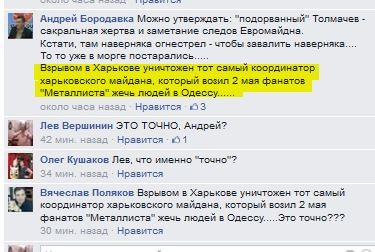 http://ic.pics.livejournal.com/putnik1/11858460/1877746/1877746_600.jpg