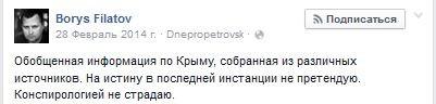 http://ic.pics.livejournal.com/putnik1/11858460/1877779/1877779_600.jpg