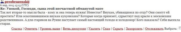 УМЕРТЕСТЬ1