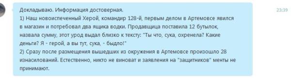 МЕЛОЧИ